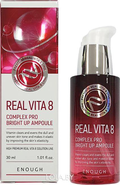 Cыворотка Enough Real Vita 8 Complex Pro Bright up Ampoule 30 мл