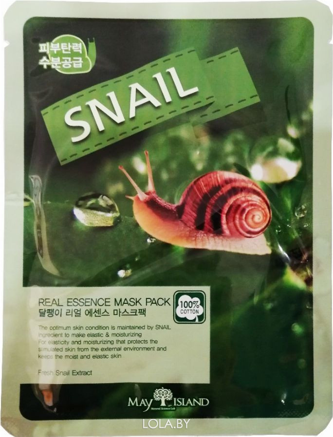 Маска для лица тканевая MAYISLAND Real Essence Snail Mask Pack 25 мл
