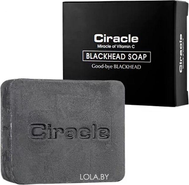 Мыло Ciracle  для умывания для проблемной кожи Blackhead soap 100 гр