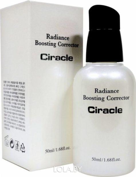 Эссенция для лица Ciracle  увлажняющая Radiance Boosting Corrector 50 мл