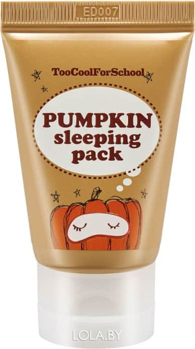 Ночная маска Too Cool For School с экстрактом тыквы Pumpkin Sleeping Pack 30 мл