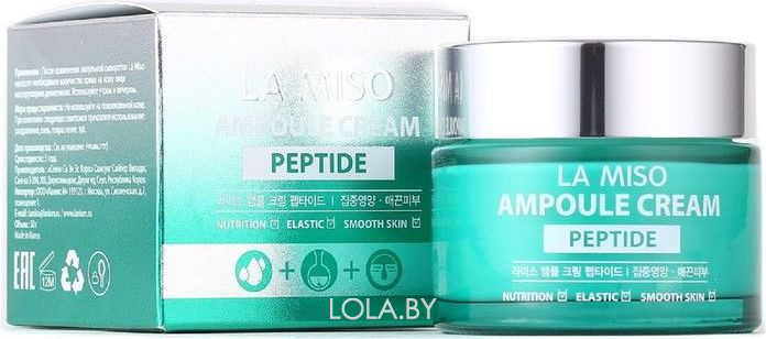 Ампульный крем La Miso с пептидами Ampoule Cream Peptide 50 мл