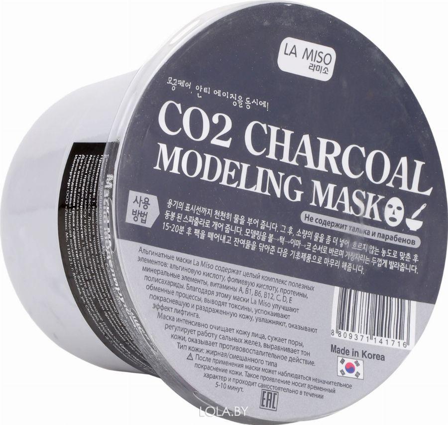 Альгинатная маска La Miso с углем для жирной и комбинированной кожи Modeling Mask Charcoal 28 гр