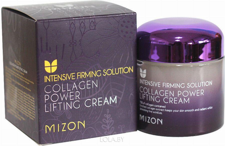 Коллагеновый лифтинг-крем для лица Mizon Collagen Power Lifting Cream 75 мл