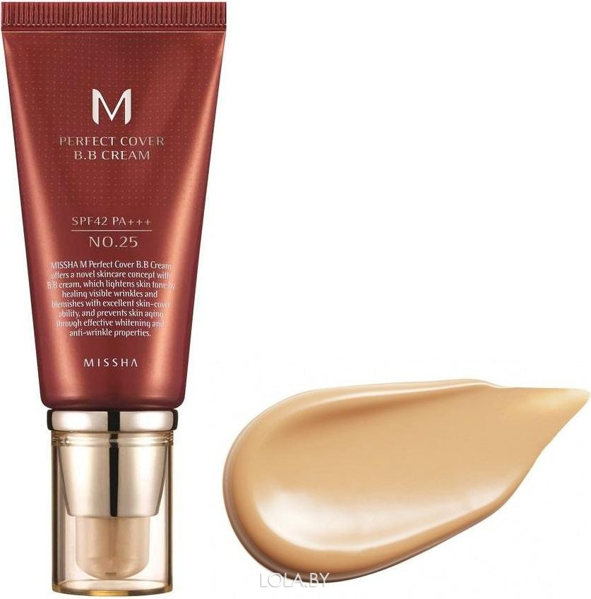 BB-крем MISSHA M Perfect Cover SPF42/PA+++ (No.25/Warm Beige) 50 мл
