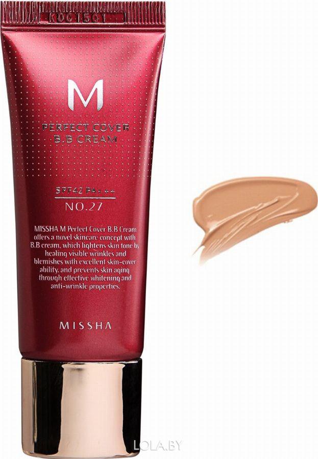 BB-крем MISSHA M Perfect Cover SPF42/PA+++ (No.27/Honey Beige) 20 ml