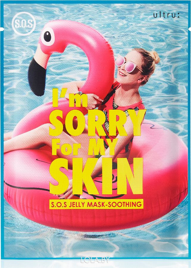 Маска тканево-гелевая I'm Sorry for My Skin S.0.S Jelly Mask - Soothing 33 мл