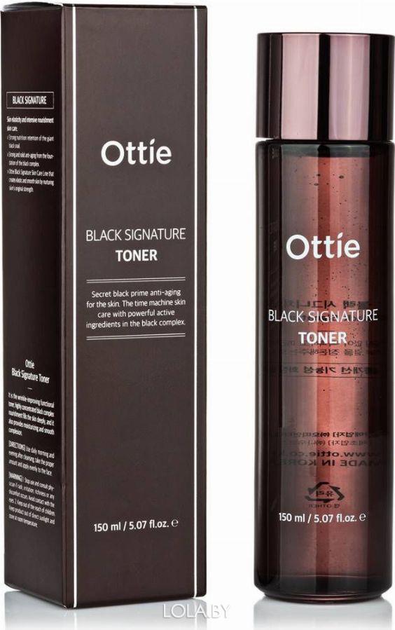 Тонер Ottie с муцином улитки Black Signature Toner 150 мл