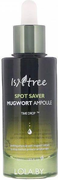 Успокаивающая сыворотка IsNtree с экстрактом полыни для чувствительной кожи SPOT SAVER MUGWORT AMPOULE 50 мл