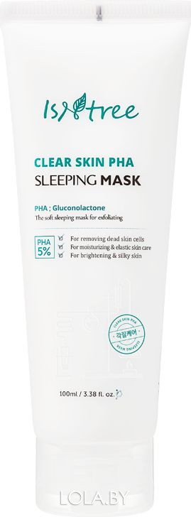 Очищающая ночная маска IsNtree с PHA-кислотами CLEAR SKIN PHA SLEEPING MASK 100 мл