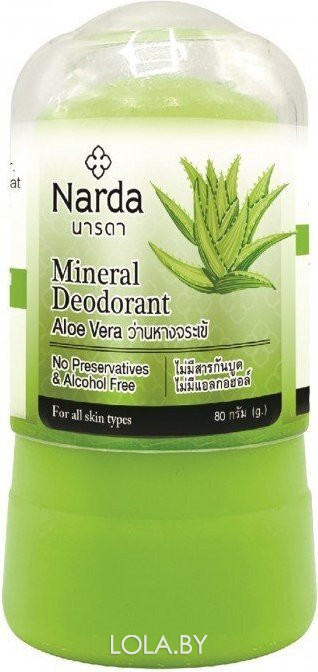 Кристаллический дезодорант Narda Алое вера Mineral deodorant aloe vera 80 гр
