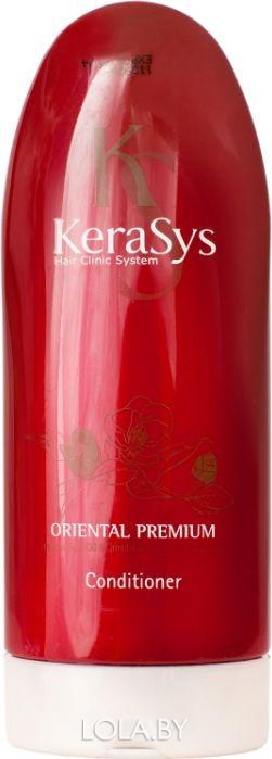 Кондиционер KeraSys для всех типов волос Oriental Premium Conditioner 200 мл