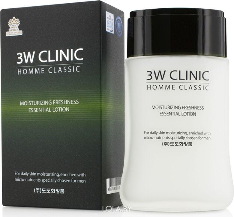 Увлажняющий лосьон 3w Clinic для мужчин Homme classic Moist Freshness Essential Lotion 150 мл