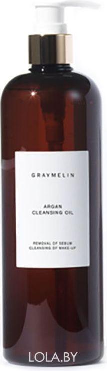 Гидрофильное масло Graymelin с арганой ARGAN CLEANSING OIL 500 мл