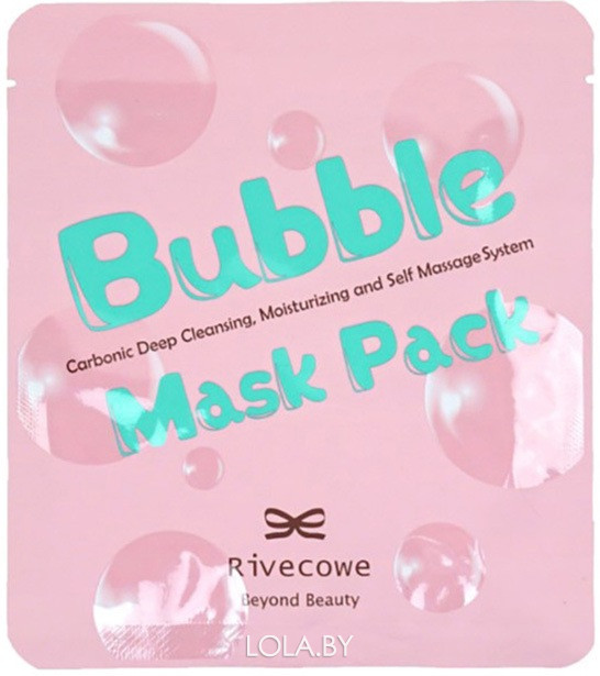 Маска для лица RIVECOWE Beyond Beauty Bubble Mask Pack 13 гр