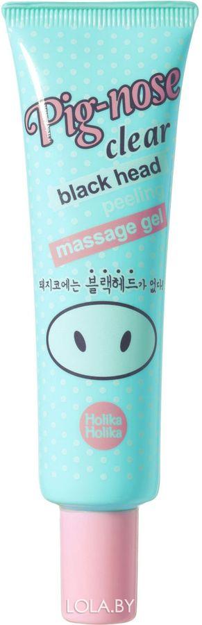 Гель-пилинг Holika Holika для очистки пор Pig-nose clear black head peeling massage gel 30 мл