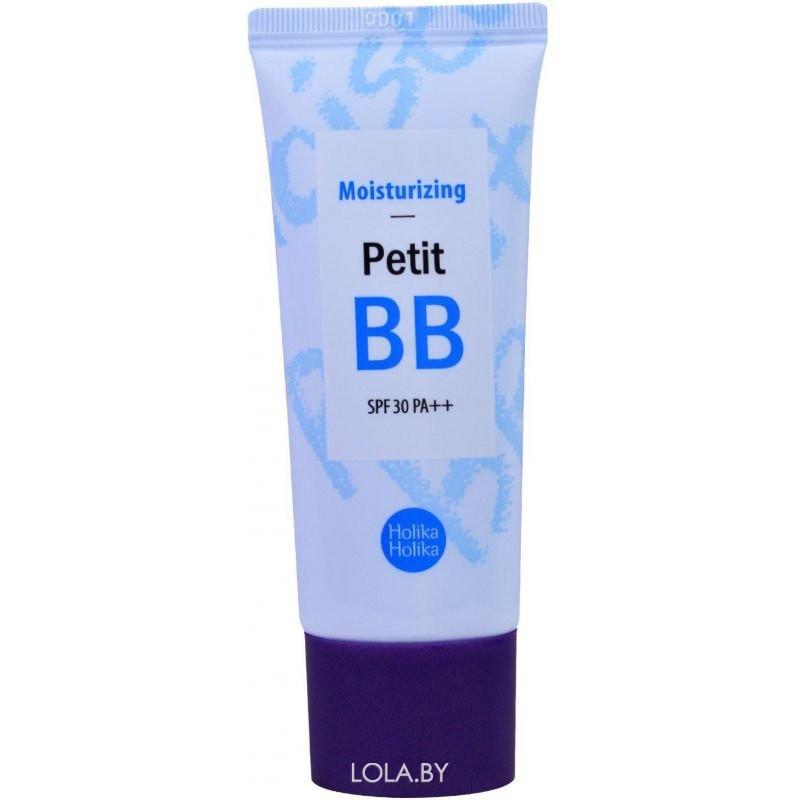 BB крем для лица Holika Holika Petit BB Moisturizing SPF30 PA++ (Увлажнение) 30 мл