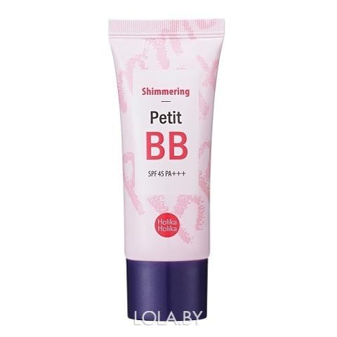 BB крем для лица Holika Holika Shimmering Petit SPF45 PA+++ 30 мл