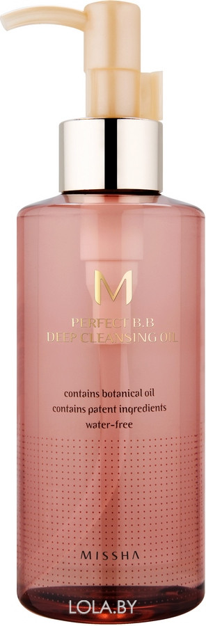 Очищающее масло для лица MISSHA M Perfect B.B Deep Cleansing Oil 200 ml