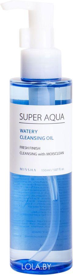 Очищающее масло для лица MISSHA Super Aqua Watery Cleansing Oil 150 ml