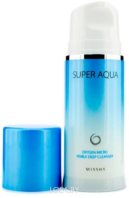Очищающая кислородная пенка для лица MISSHA Super Aqua Oxygen Micro Visible Deep Cleanser (USA) 120 ml