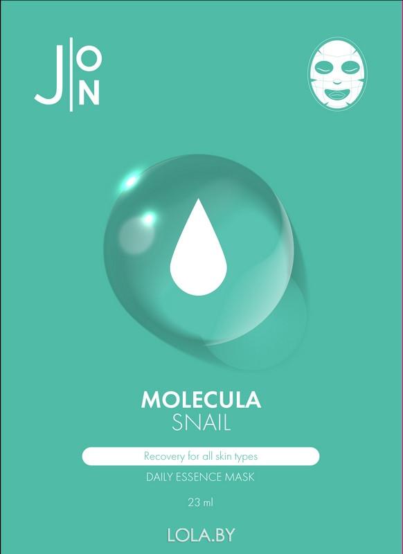 Тканевая маска для лица J:ON УЛИТОЧНЫЙ МУЦИН MOLECULA SNAIL DAILY ESSENCE MASK 23 мл