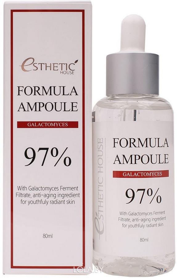 Сыворотка для лица Esthetic House с галактомисисом FORMULA AMPOULE GALACTOMYCES 80 мл