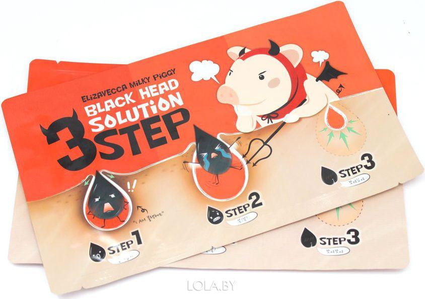 Набор Elizavecca для очищения кожи носа от черных точек Black Head Solution 3 Step Nose Strip