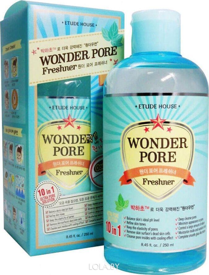 Тоник Etude House для очищения пор Wonder Pore Freshner 10 in 1 250 мл