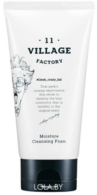 ПРОБНИК Пенка Village 11 Factory с экстрактом корня когтя дьявола Moisture Cleansing Foam
