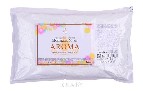 Маска альгинатная ANSKIN антивозрастная питатательная Aroma 240 гр (пакет)
