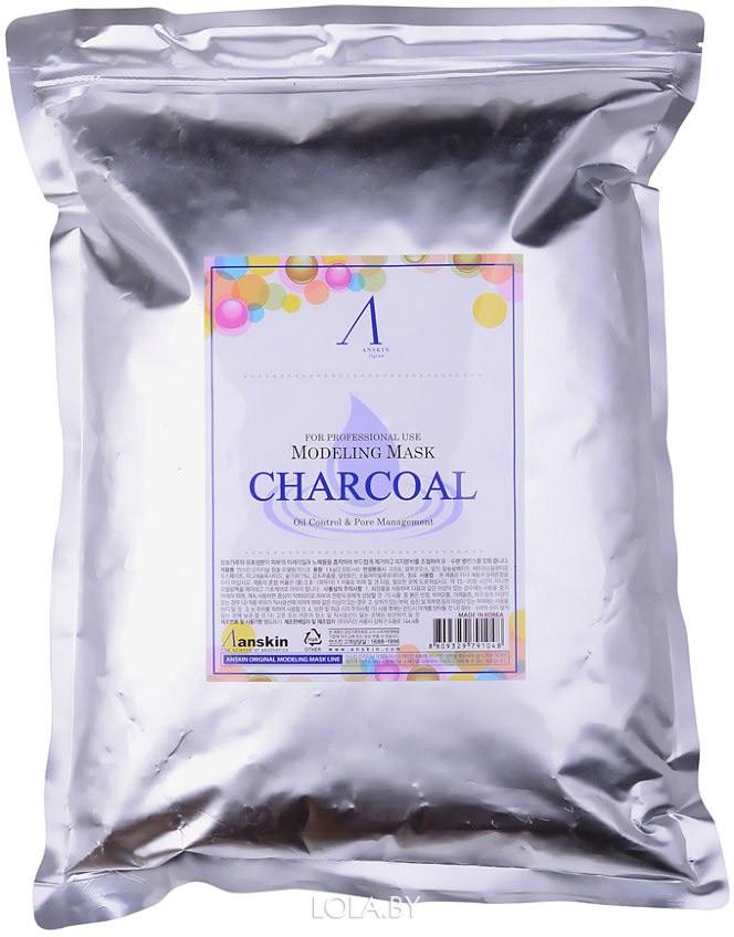 Маска альгинатная ANSKIN для жирной кожи с расширенными порами Charcoal 1кг (пакет)