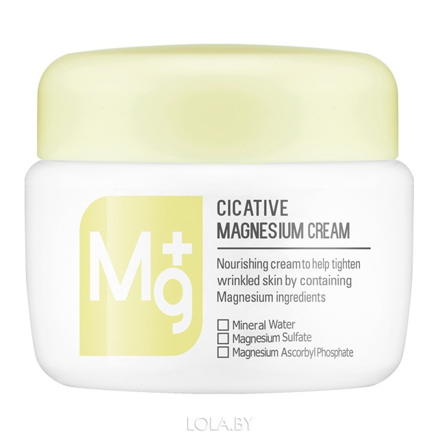 Крем APIEU с магнием CICATIVE Magnesium CREAM 55 мл