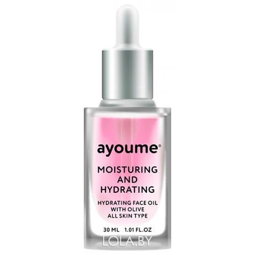 Масло для лица AYOUME увлажняющее Moisturing-&-Hydrating Face oil with Olive 30мл
