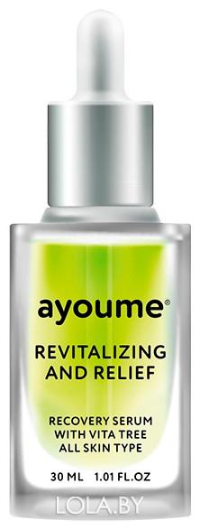 Сыворотка для лица AYOUME восстанавливающая Vita Tree Revitalizing-&-Relief serum 30мл