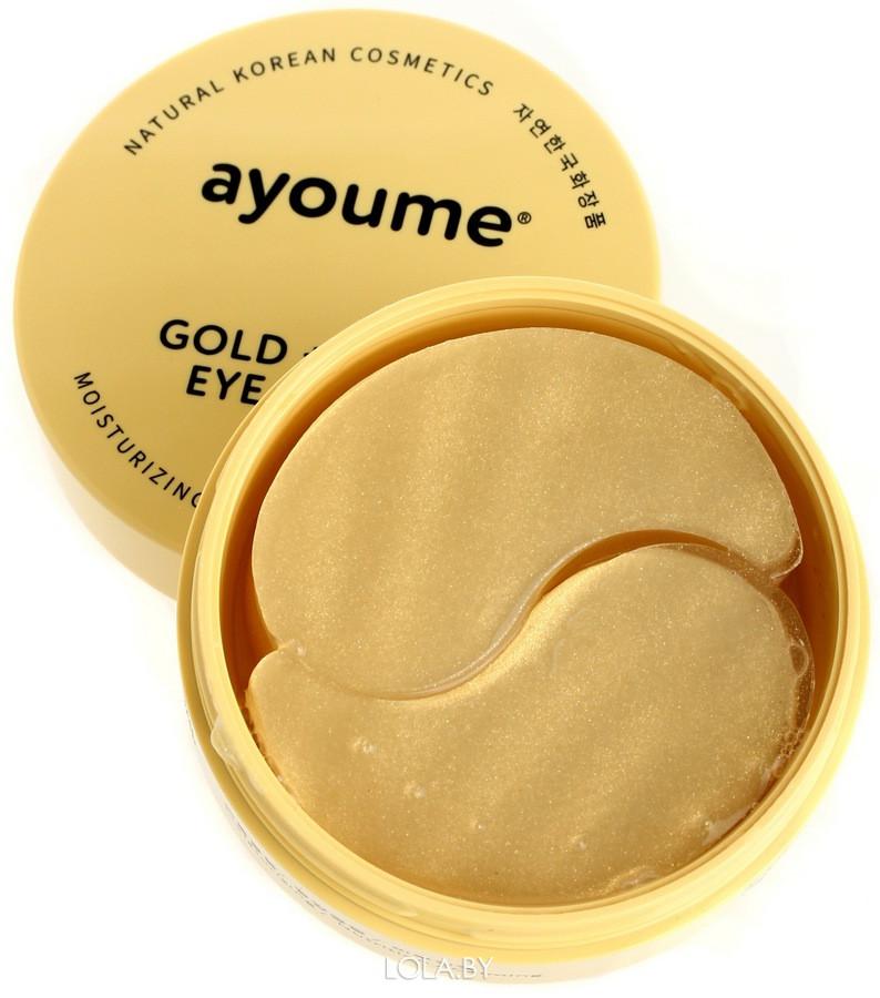 Патчи для глаз AYOUME омолаживающие с золотом и улиточным муцином 60 шт