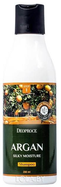 Шампунь для волос DEOPROCE с аргановым маслом ARGAN SILKY MOISTURE SHAMPOO 200мл