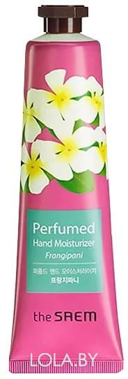 Крем для рук SAEM парфюмированный увлажняющий Perfumed Hand Moisturizer -Frangipani- 30мл