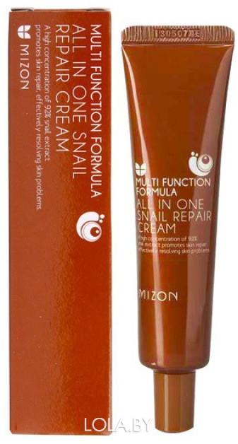 Крем для лица Mizon In One Snail Repair Cream с муцином улитки 35 мл