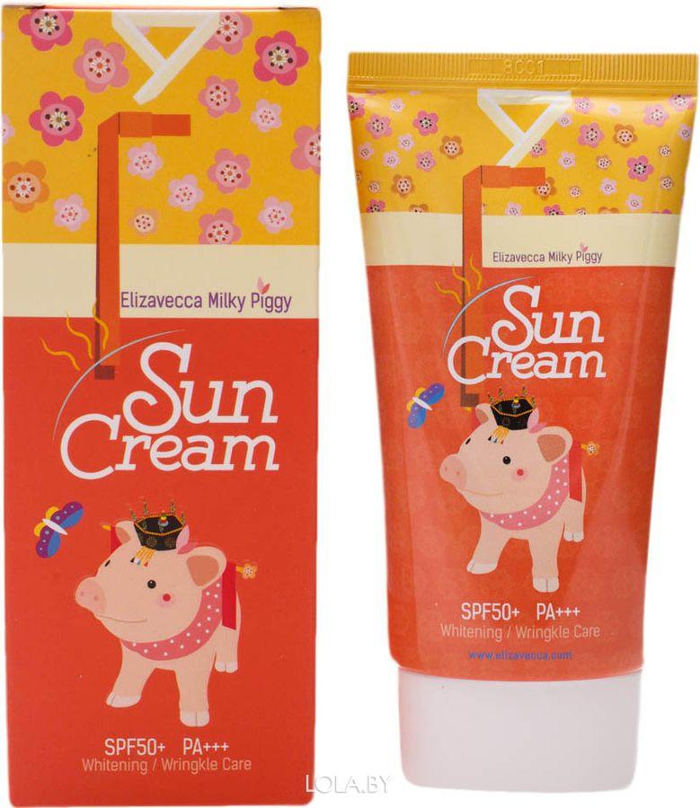 Солнцезащитный крем Elizavecca Milky Piggy Sun Cream 50мл