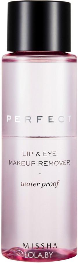 Средство для снятия макияжа MISSHA Perfect Lip & Eye Make-Up Remover (Water-Proof) 100 мл