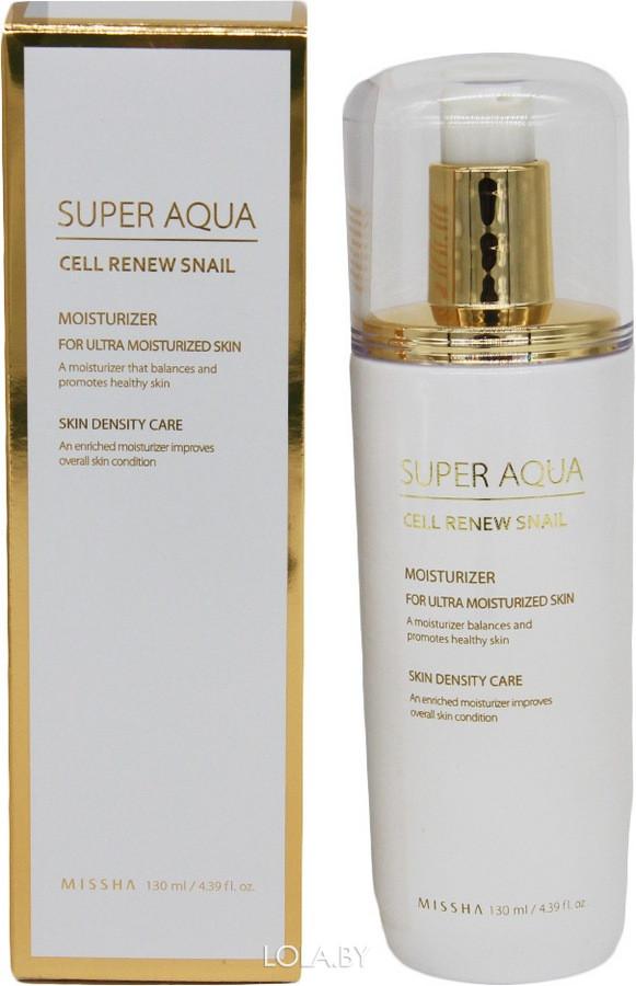 Регенерирующий тоник для лица MISSHA Super Aqua Cell Renew Snail Skin Treatment 130 мл