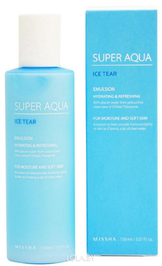 Увлажняющая эмульсия для лица MISSHA Super Aqua Ice Tear Emulsion 150 мл