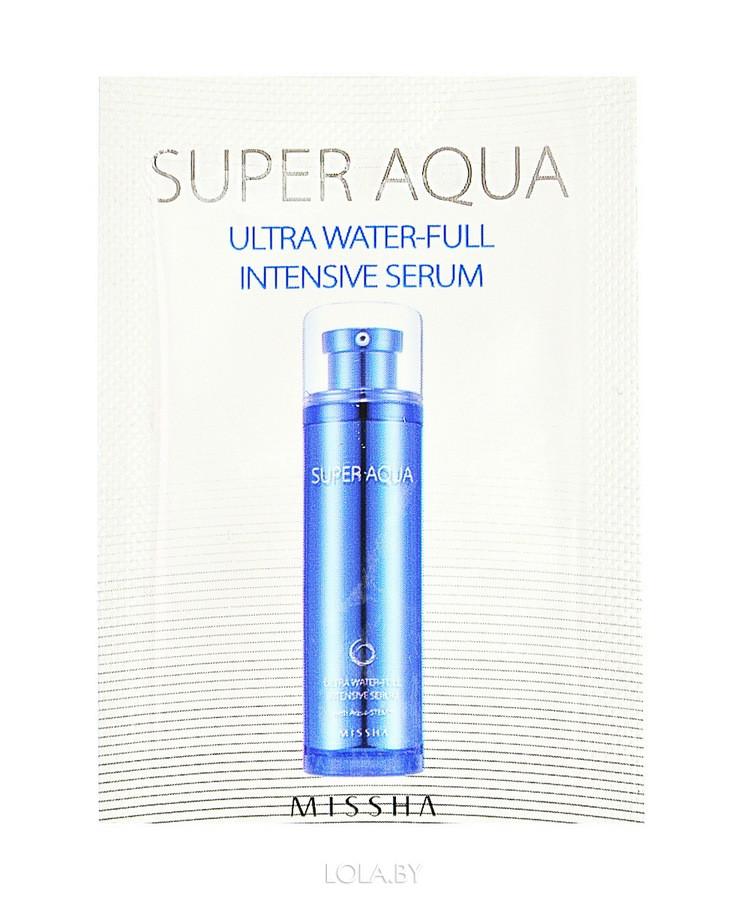ПРОБНИК Сыворотка для лица MISSHA Super Aqua Ultra Waterful Serum 1 мл