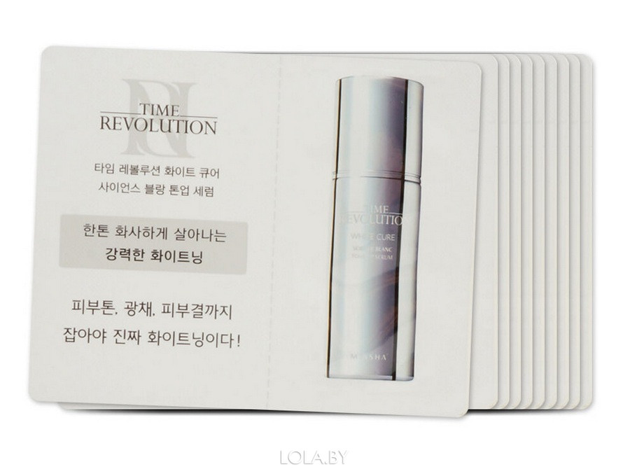 ПРОБНИК Осветляющая сыворотка для лица MISSHA Time Revolution White Cure Blanc Tone-up Serum 1 мл