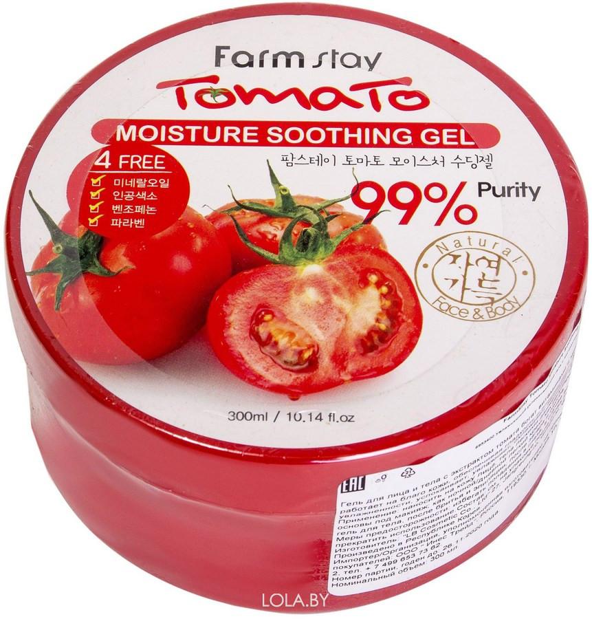Увлажняющий успокаивающий гель FarmStay с экстрактом томата 300мл