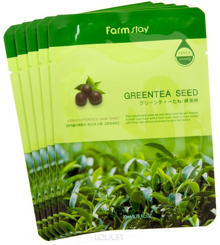 Тканевая маска для лица FarmStay с экстрактом семян зеленого чая 23мл