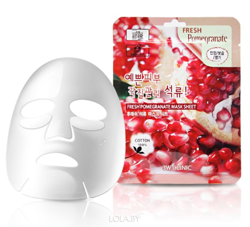 Тканевая маска для лица ГРАНАТ 3W CLINIC Fresh Pomegranate Mask Sheet