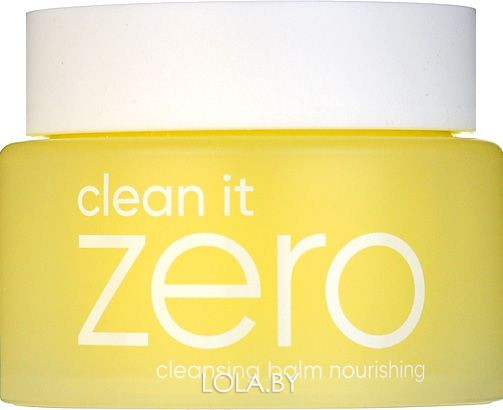 Очищающий бальзам-щербет Banila Co Clean It Zero Cleansing Balm Nourishing 7 мл