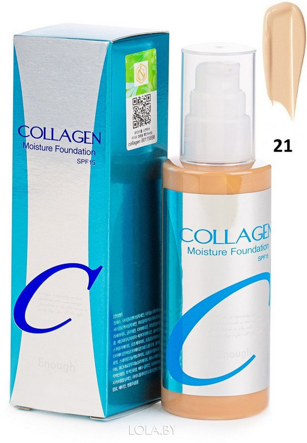 Тональная основа Enough Collagen Moisture Foundation SPF15 21 тон 100 мл
